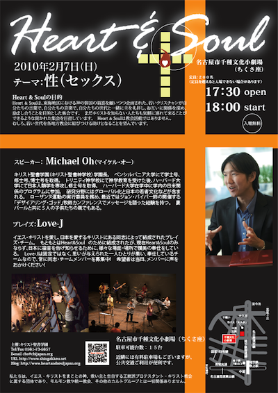 hs_flyer_2010-02_preview.png